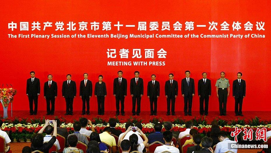 7月3日下午举行的北京市委十一届一次全会选举郭金龙担任市委书记,王安顺、吉林当选副书记。在内地31个省、自治区、直辖市里,中共辽宁省委去年10月中旬率先进行党委换届,北京市委是最后一个。图为北京市委新任领导集体亮相。中新社发 富田 摄