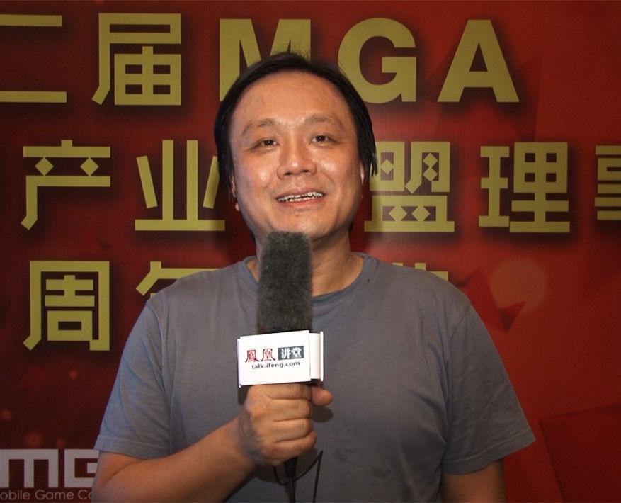 第二届MGA 中国手游产业联盟一周年