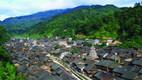 陕西省第一批省级传统村落名录公布