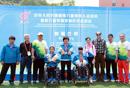 陕西省运动员勇夺全国残运会射箭三枚金牌