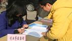 陕西省放开户籍限制 外省人也可申请创业贷款