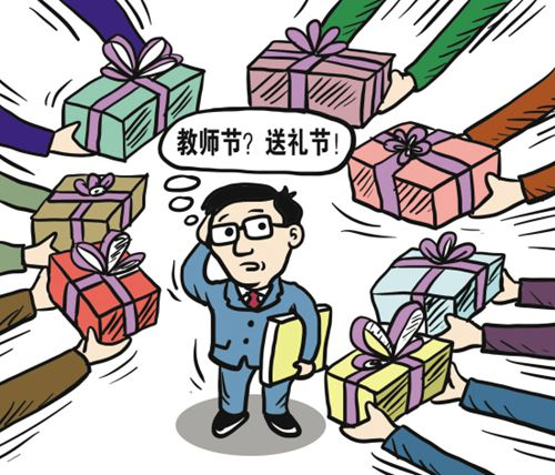 教师节送礼存争议 家长纠结中为老师备礼