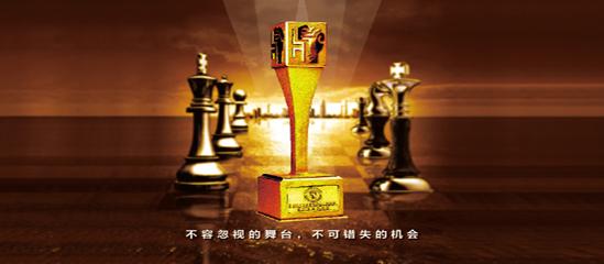 第二十届中国国际广告节即将拉开帷幕