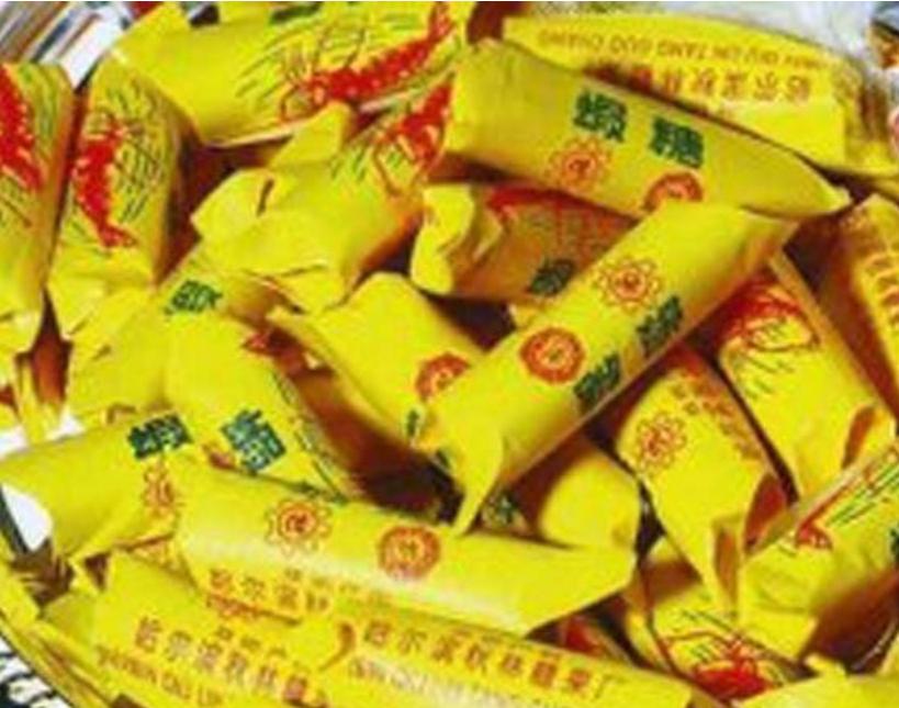 甜蜜的记忆——秋林酒糖,大虾糖图片
