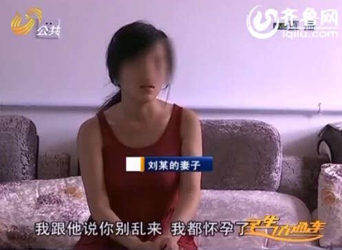 男子灌醉好友后欲强奸其妻子,女子哀求自己已经怀孕,对方仍掐着她的脖