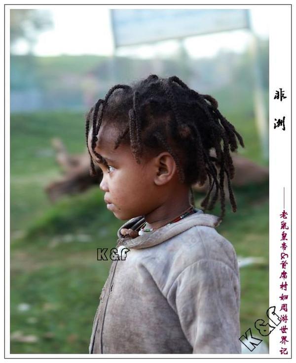 儿童菠萝头发型