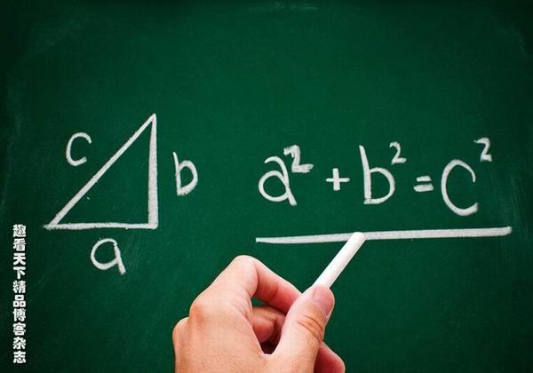 能细分概念的学生学业必定佳 - 星光学堂 - 星光学堂