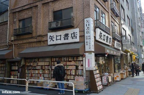 东京之大 - dengjianfu2356 - dengjianfu2356的博客