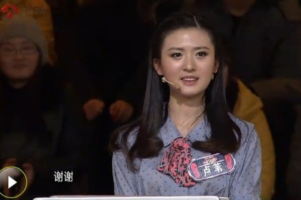 重庆 许云峰 米娅/我这次上江苏卫视《一站到底》做节目很失败。失败的原因并不像...
