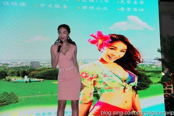 """""""泰囧""""人妖现身北京 - 中国军徽 42级 - 中国军徽博客"""