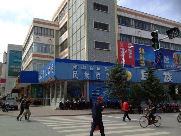 夜不闭户的中国城市(组图) - liuyuguo419 - liuyuguo419的博客