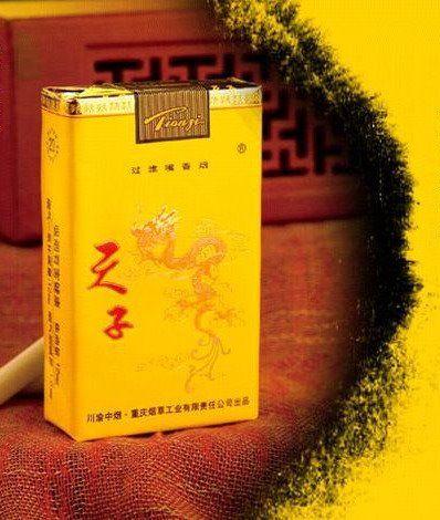 【大开眼界】中国高档香烟知多少(组图) - 月落台阁 - 月落台阁