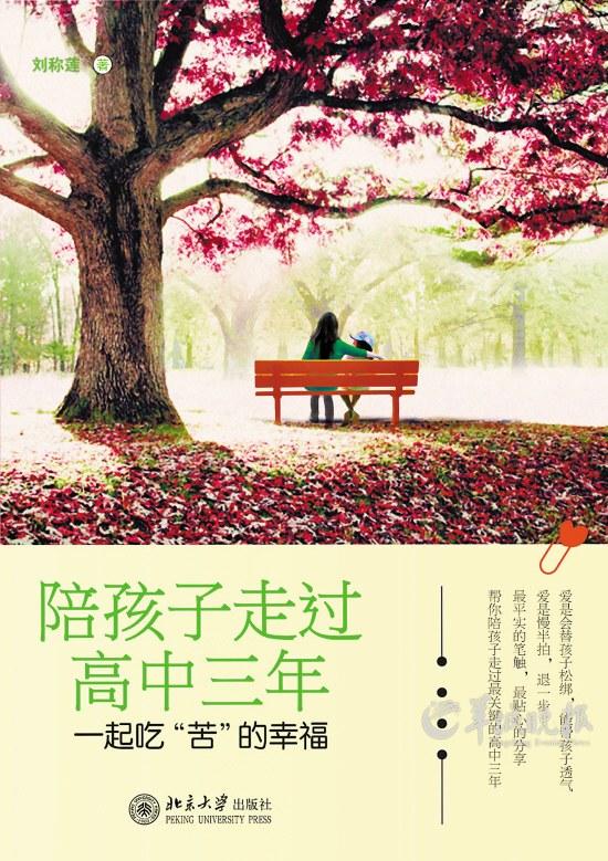 http://www.jiaokaotong.cn/zhongxiaoxue/284005.html