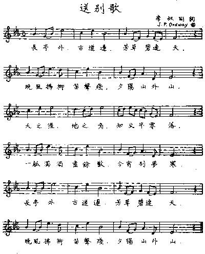 阿刁张韶涵歌词简谱
