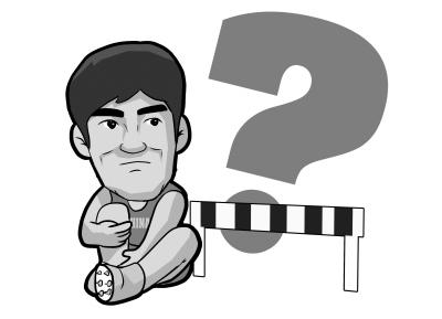 动漫 卡通 漫画 设计 矢量 矢量图 素材 头像 400_289