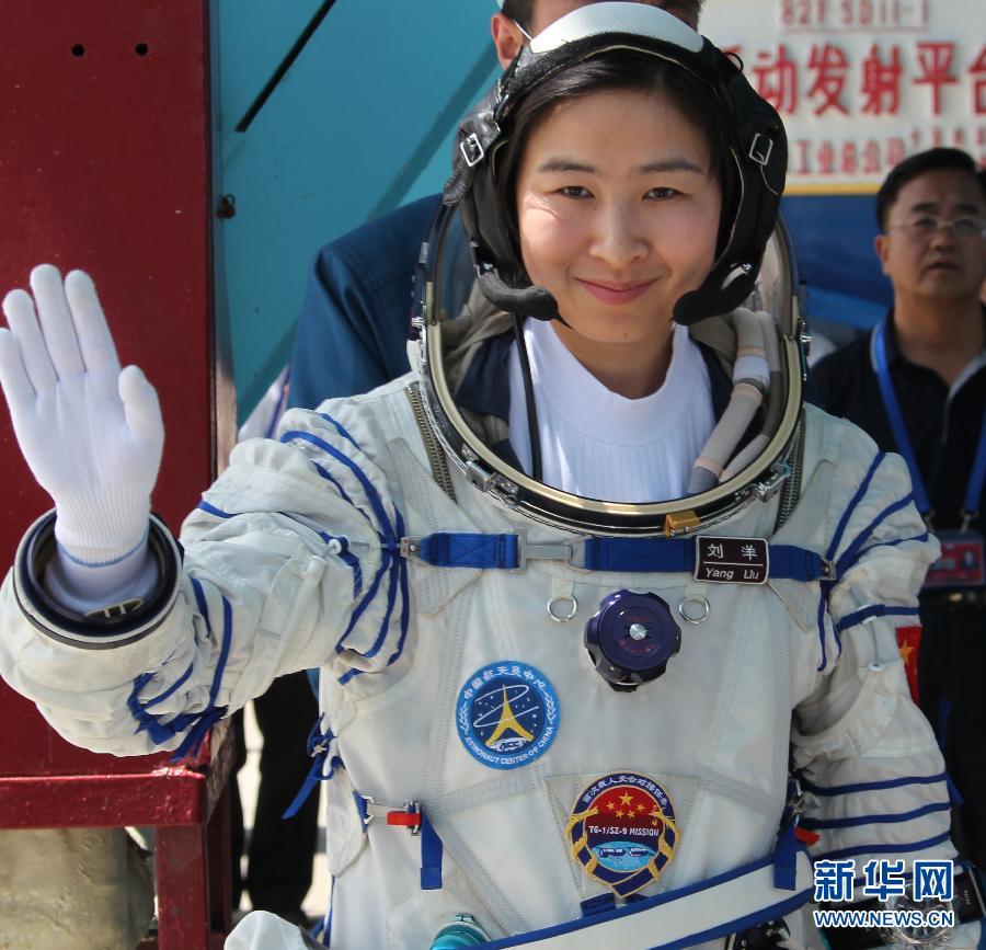 神九女宇航员刘洋
