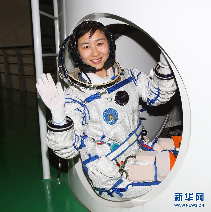 神九女宇航员刘洋 - 月  月 - 阳光月月(分享博文 请点击广告)