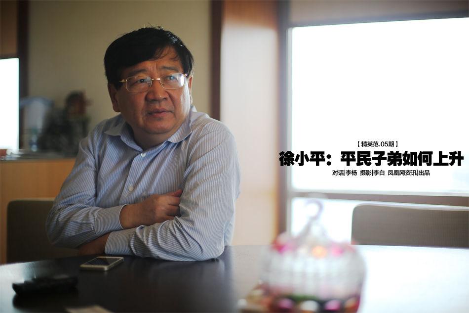 """5月31日,《中国合伙人》的原型之一、新东方创始人徐小平在家中接受凤凰网独家对话时这样阐述。在他看来,会面前人人平等是美国梦;而在中国,实现美国梦的人多了,那美国梦就变成了中国梦。同时, """"美国梦""""的内涵正在变成""""中国梦"""",并渐渐消除两者的分野,""""最后只有一个, new dream(新梦想)。""""李白/摄"""