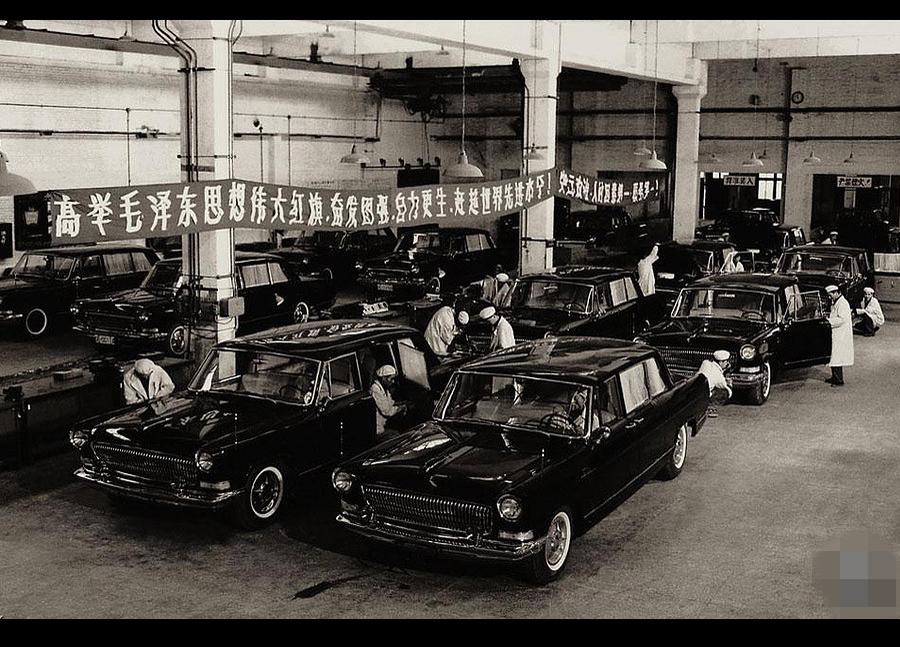 2016九年级上册一单元化学导学案中国汽车工业60年高清图集2016包头吸毒案