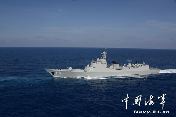 中国海军远海训练编队进入钓鱼岛附近海域巡航