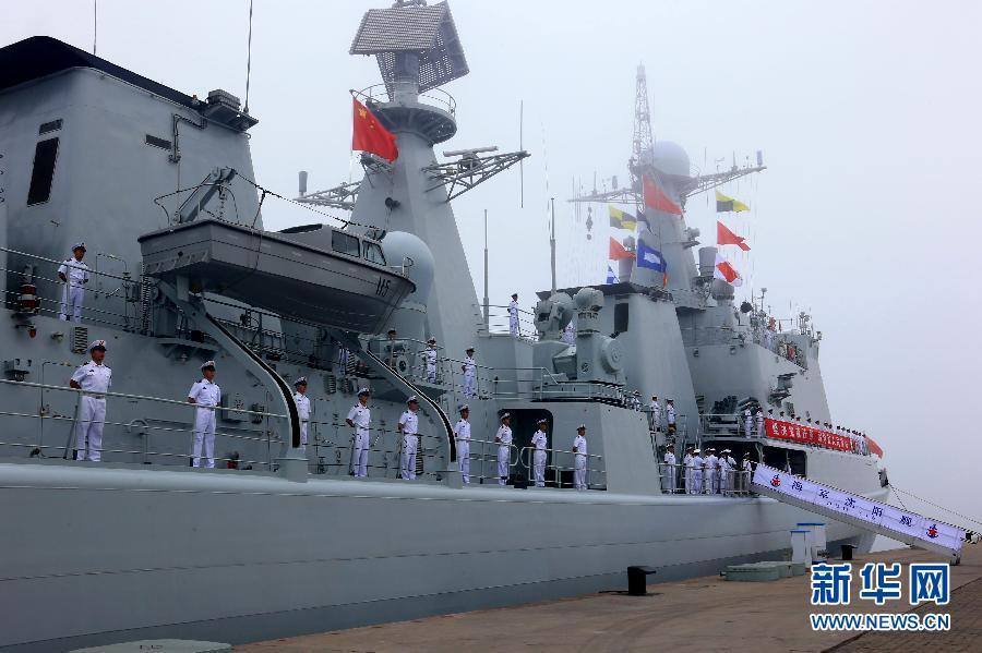 [引用]中国海军7艘舰艇赴俄参加中俄联合军事演习 - yfdgad - yfdgad的博客