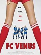 《维纳斯与足球》