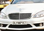 豪气车牌象征奥运一哥