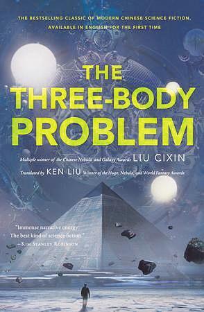 ...中国作家刘慈欣的科幻小说《三体》摘得了该奖的最佳长篇故事...