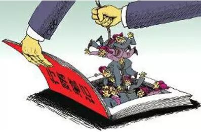 八项规定实施4年查处问题近14万起,处分9万余人 - shufubisheng - shufubisheng的博客