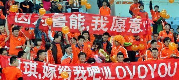 鲁能球迷看台求婚 鲁能球迷看台浪漫求婚 ILOVOYOU标幅致女友落泪(图)