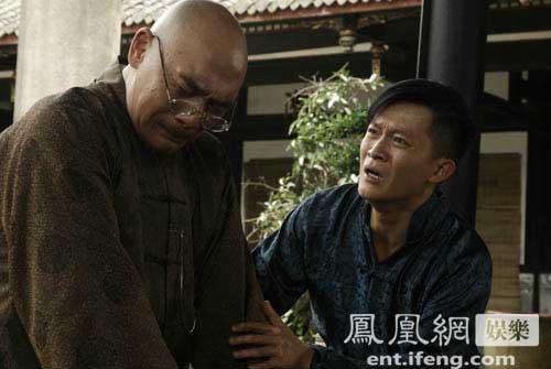 视频       不成器的儿子气煞梅乙鹤   郭靖宇执导的年代大戏《红娘子