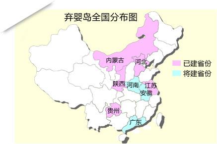 石家庄市地图简笔画