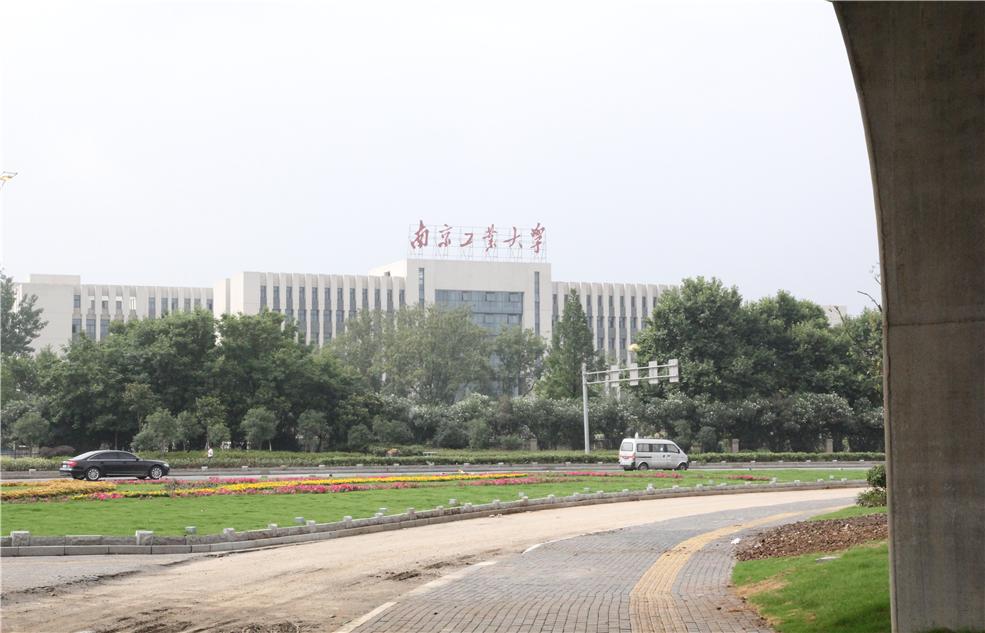 天空探盘 地铁十号线南京工业大学站和龙华路站