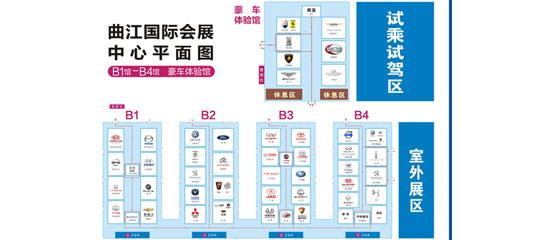 """""""2013第五届西安五一汽车展览会""""盛大开幕"""
