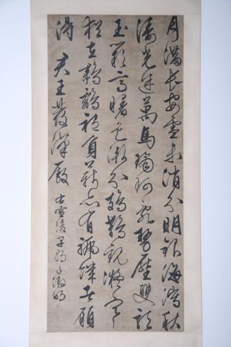 青岛市博物馆馆藏明清书法作品展28日开展 中国艺术论坛