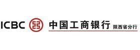 陕西/中国工商银行 陕西省分行客服热线:95588 信用卡:95588 银行...