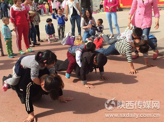榆林利智幼儿园开展亲子户外活动寓教于乐
