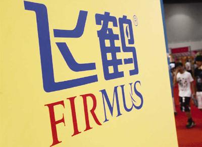 飞鹤国际完成私有化 未来或再上市