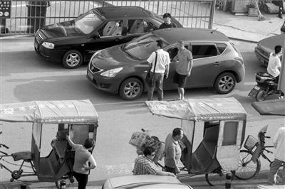 黑车涨价也有 听证 定期开例会统一调车价高清图片