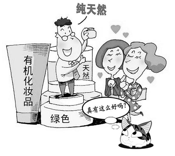 动漫 简笔画 卡通 漫画 手绘 头像 线稿 600_536