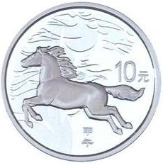 1盎司圆形精制银质纪念币背面图案