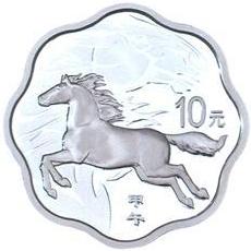 1盎司梅花形精制银质纪念币背面图案