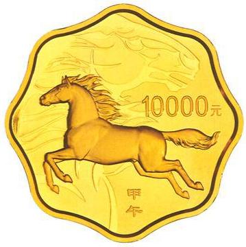1公斤梅花形精制金质纪念币背面图案