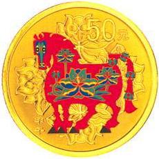 1/10盎司圆形精制金质彩色纪念币背面图案