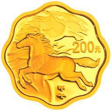 1/2盎司梅花形精制金质纪念币背面图案