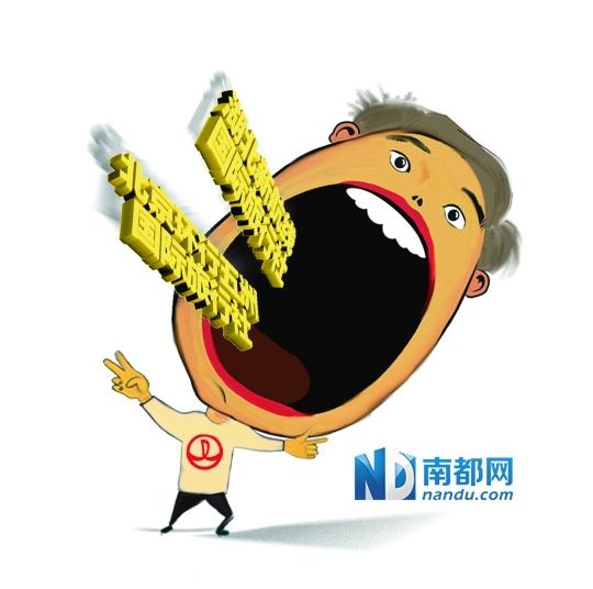 青岛地标手绘漫画