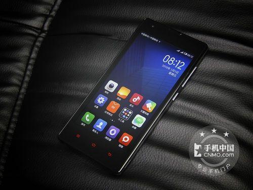 红米手机正面图片