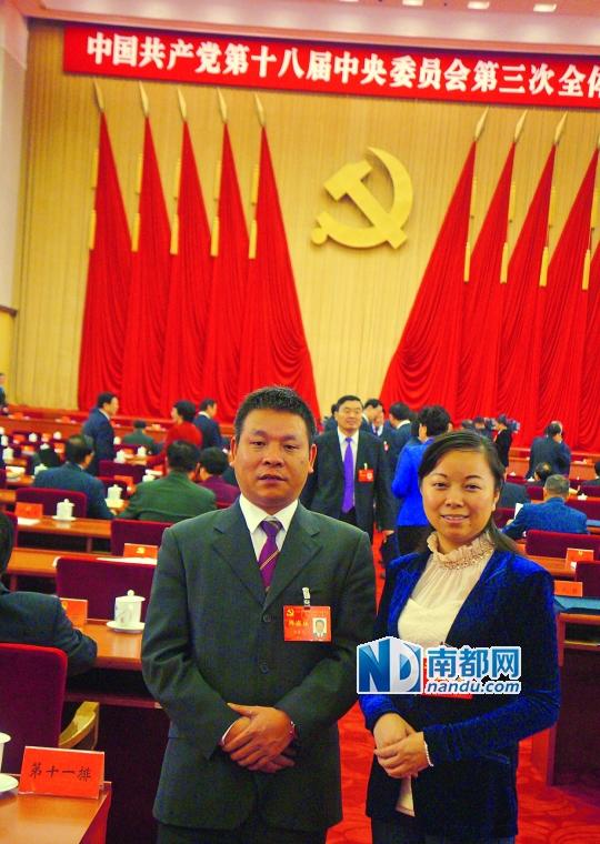 """吴菊萍src=""""http://y1.ifengimg.com/cmpp/2013/11/15/05/bcde4393-0687-486c-ab59-083145cd2bad.jpg"""""""