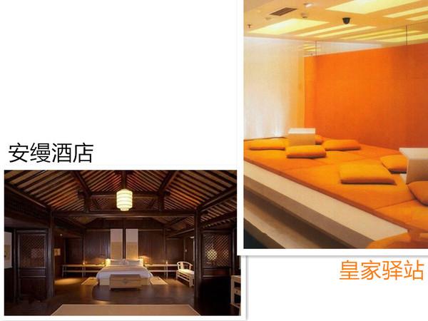 凤凰旅游 业界 > 正文  安缦酒店房间内的大件家具均是设计师设计后现