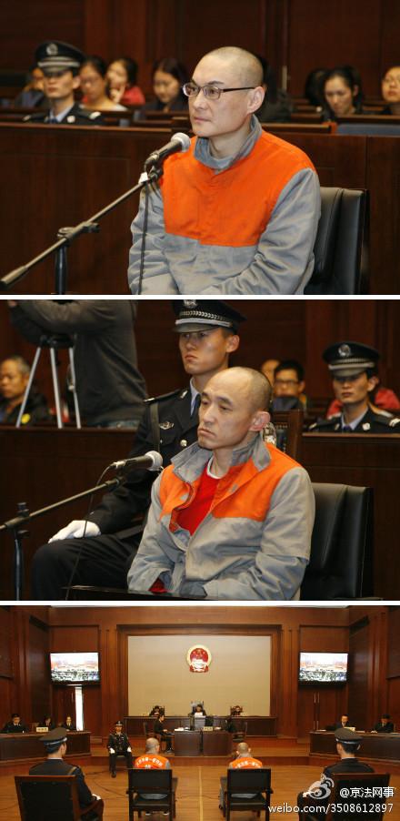 庭审现场(图片来自网络截图)
